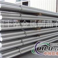 供應1050A 鋁合金1050a鋁棒