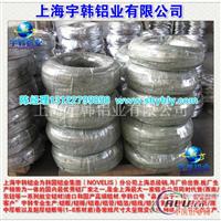 宇韩专业生产批发7050铝线