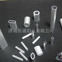 合金铝管6061 T5铝管
