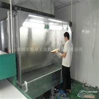 塑胶制品外壳喷漆水帘柜厂家