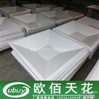 造型铝方板井字板内凹铝扣板吊顶