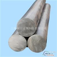 ZL104铝板高精密铝棒