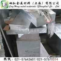 7075工业铝棒 进口铝材7075铝棒