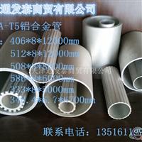 供应6063工业铝型材 氧化铝型材