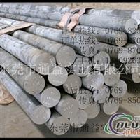 al6061铝棒厂家