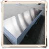 2017 aluminium sheet