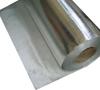 8011-H14 Aluminium Coil/Strip for Bottle Cap