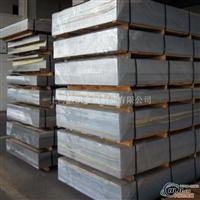 5754H112铝板(最新批发价格)