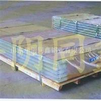 合金铝板  3003铝板   5052铝板