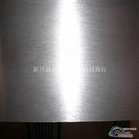 2A01高硬度合金铝板