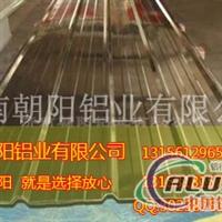供应900型瓦楞板0.6毫米现货