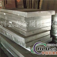 1060超厚铝板、进口镜面铝板