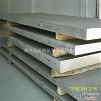 供应防锈铝5A02铝合金板