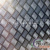 专业生产花纹铝板