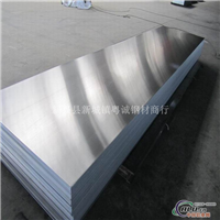 供应国标5A02铝合金板