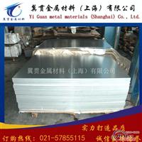 LY8铝板是什么铝板?