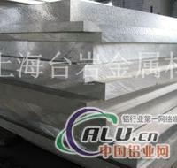 1100镜面铝1100(H112)合金铝