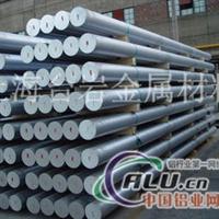 1050铝棒1050(F)防滑铝板