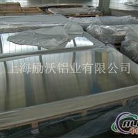 深冲铝板 拉伸用合金铝板 价格优惠 O态铝板 软态退火铝卷