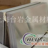 1040铝管1040(H112)铝板