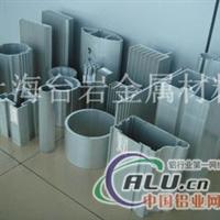 1080铝镁合金1080(T6)零售切割