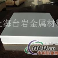 1170铝合金1170(T6)防滑铝板