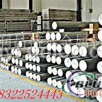 1100铝棒 1100纯铝棒 工业铝棒