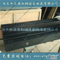大理石机械构件 花岗石机械构件