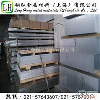 3A21铝锰铝板
