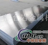 1065国产铝板1065(T5)铝材