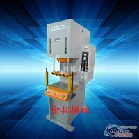 弓形油压压装机
