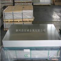 供应2A10铝合金板