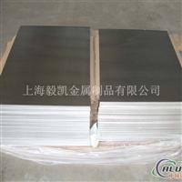 【LY12铝板价格】最新LY12铝板价格