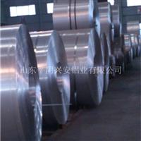 铝卷,合金铝卷,管道保温铝卷