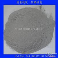 水性铝银粉