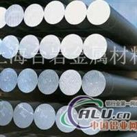 1098压花铝1098(H32)铝管