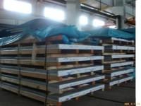 7005彩色铝板、进口铝合金薄板