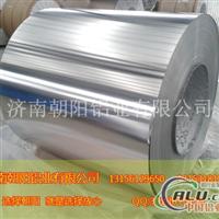 瓦楞板、压型铝瓦专项使用铝卷