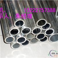 6061铝管,6060铝管