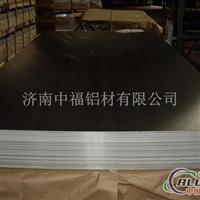 大型铝板生产批发厂家