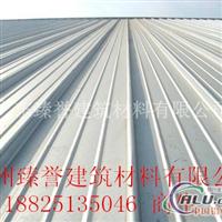 4003铝镁锰金属屋面板