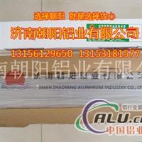 山东供应4.0纯铝焊丝、盘丝