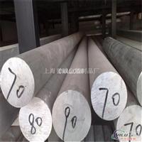 5a02铝合金保温时间5a02成分指标