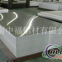 5052铝板生产厂家批发供应