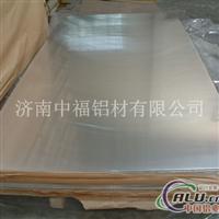 山东铝板厂家供应3003合金铝板