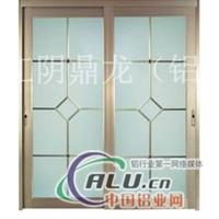 电泳仿钢门窗铝型材