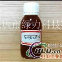 飲用水級聚合氯化鋁廠家直銷