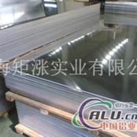 5183铝板