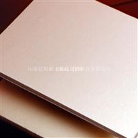 生产质优价廉 硅酸铝纤维板