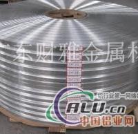 1.0mm铝带1060铝带电缆专用